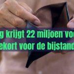 Den Haag krijgt 22 miljoen voor budgettekort voor de bijstand