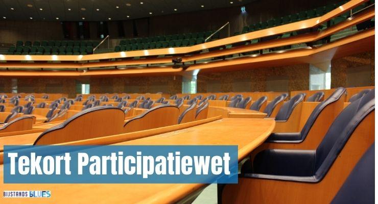 Tekort voor de uitvoering van de Participatiewet